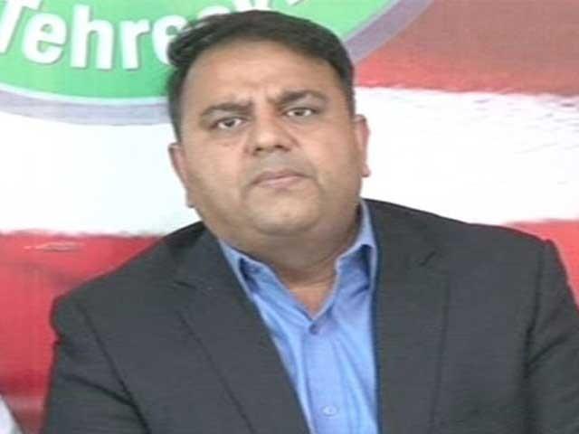 علیمہ خان کبھی ملک کی وزیراعظم نہیں رہیں، فواد چوہدری: فوٹو: فائل