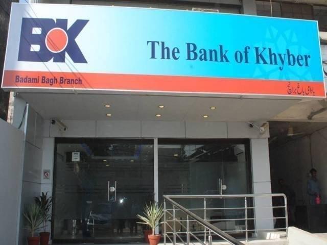 پی ٹی آئی حکومت کی غیر ضروری مداخلت نے خیبر بینک کو کمزور کر دیا، رہنما اے این پی فوٹو: فائل