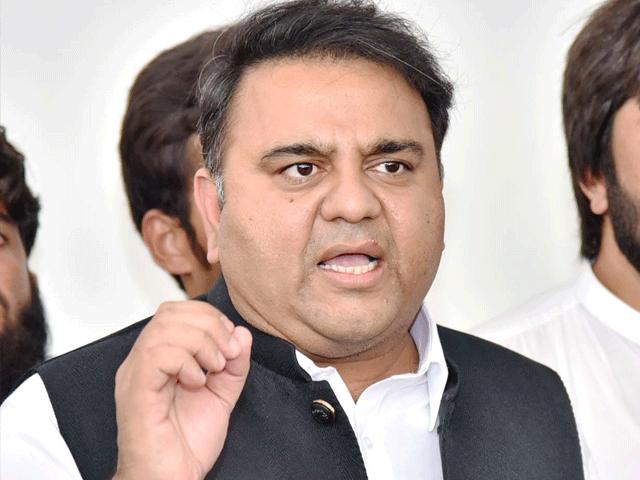 پاکستان کو اب کوئی سیاسی چیلنج درپیش نہیں، فواد چوہدری، فوٹو: فائل