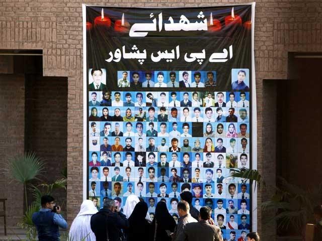 سانحہ آرمی پبلک اسکول کی تحقیقات کے لیے کمیشن چیف جسٹس کی ہدایت پر بنایا گیا فوٹو: فائل