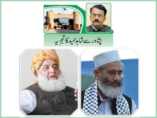 مولانا فضل الرحمن نے  اپنے طور پر حکومت کو ٹف ٹائم دینے کا سلسلہ جاری رکھنے کا فیصلہ کیا ہے