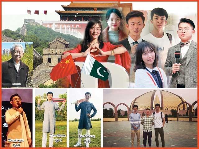 اُردو زبان سیکھنے کے لیے داخلہ لینے والے چینی طالب علموں کو سب سے پہلے ایک پاکستانی نام دیا جاتا ہے