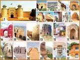 پاکستان کے مشہور قلعے، جن میں سے کئی تباہی سے دوچار ہیں۔ فوٹو: فائل