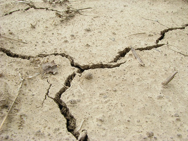 زلزلے  کا مرکز جنوب مغرب تھا، زلزلہ پیما مرکز. فوٹوفائل