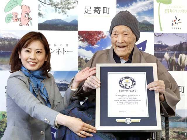 مسازو نوناکا کو گزشتہ برس ہی دنیا کا معمر ترین شخص قرار دیا گیا تھا۔ فوٹو : فائل