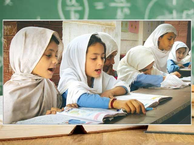 تعلیم و تربیت کا فقدان ہو تو سماج کا یہ نصف بہتر فکر اور شعور سے محروم  رہ جائے گا