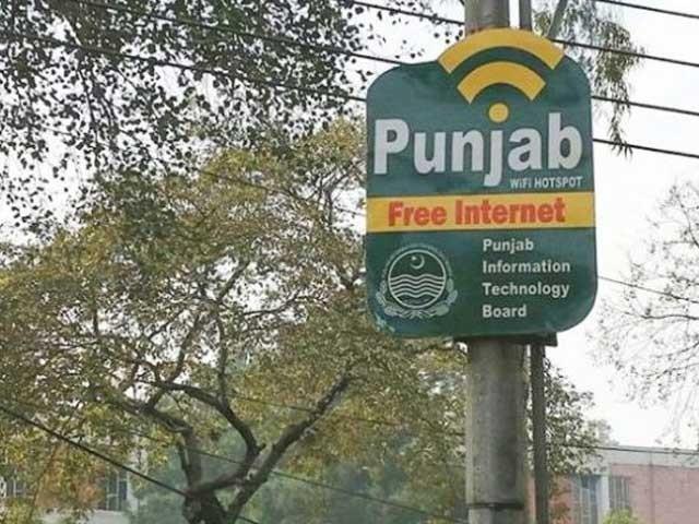 لاہور پریس کلب میں صحافیوں کے لئے بھی وائی فائی کی مفت سہولت بھی بند ہوگئی فوٹو: فائل