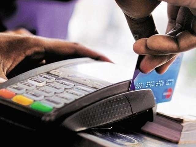 شہری کسی کو بھی فون پر اپنا ذاتی ڈیٹا نہ دیں، اسٹیٹ بینک :فوٹو:فائل