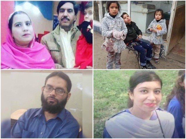 حکومت کی جانب سے خلیل کے لواحقین کو 14 فروری تک رپورٹ مکمل کرنے کی یقین دہانی کرائی گئی تھی، فوٹو: فائل