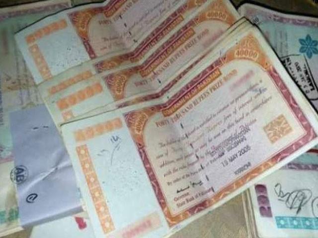 پہلے سے جاری کردہ 40 ہزار روپے مالیت کے انعامی بانڈز قائم رہیں گے، سرکلر۔ فوٹو:فائل