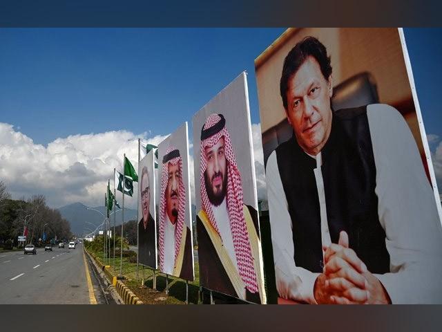 سعودی ولی عہد کا یہ دورہ اس وقت ہونے جارہا ہے جب پاکستان معاشی حوالے سے مشکلات کا شکار ہے۔ (فوٹو: اے ایف پی)