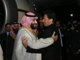 دونوں ممالک کے مابین اربوں ڈاالر کے معاہدے ہوں گے (فوٹو : ٹویٹر)