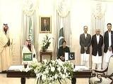 20 ارب ڈالر کے معاہدے سرمایہ کاری کا پہلا مرحلہ ہے،سعودی ولی عہد فوٹو: اسکرین گریب
