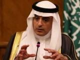 ایران دہشت گردی کا سب سے بڑا پشت پناہ ملک ہے، سعودی وزیر خارجہ فوٹو:فائل