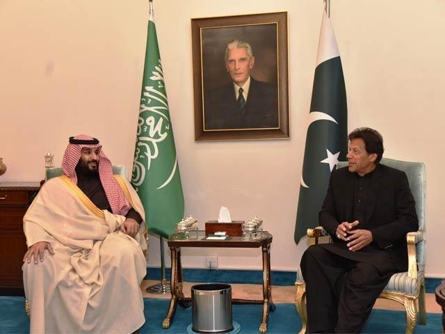 پاکستان میں بیس ارب ڈالر کی سرمایہ کاری کے معاہدوں پر دستخط ہوئے، اعلامیہ : فوٹو:فائل