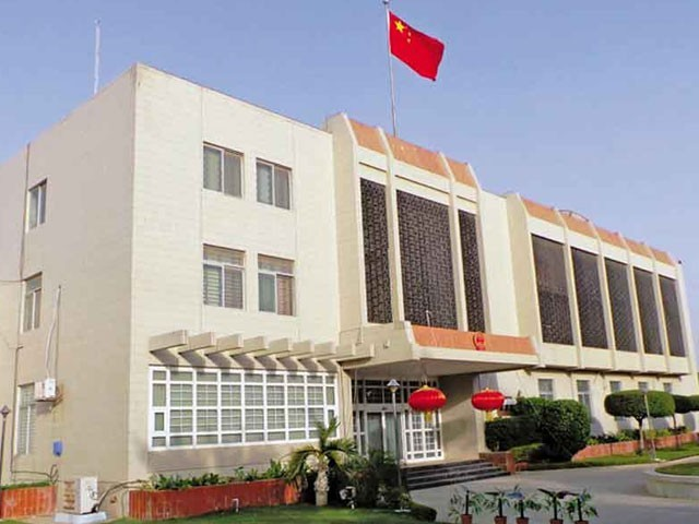 گرفتار ملزمان نے ہلاک دہشت گرد کے ساتھ جائے وقوع سے قبل چینی قونصل خانے کی ریکی کی، چالان کا متن (فوٹو: فائل)