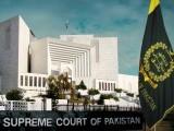عدالت نے پولیس رضا کار محمد ارشد کی گواہی جھوٹی قرار دیتے ہوئے وضاحت مسترد کردی فوٹو:فائل