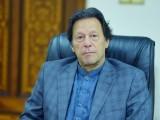 سرکاری اہلکاروں کی جانب سے عوام کے لیے مشکلات پیدا کرنے کی روش کسی صورت قابل قبول نہیں، وزیر اعظم: فوٹو: فائل
