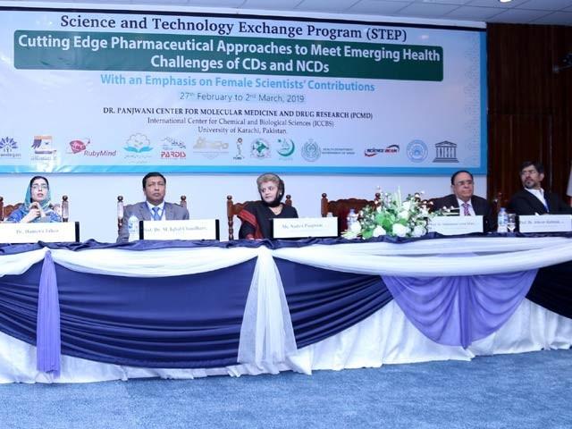 پاکستان میں ایران کے تعاون سے اسٹیپ فایئو کے عنوان سے ایک بڑی کانفرنس جاری ہے۔ فوٹو: بشکریہ آئی سی سی بی ایس