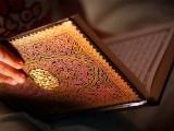 قرآنِ کریم میں متعدد جگہوں پر اللہ تبارک و تعالیٰ نے عوام الناس کو تعقّل، تفکّر اور تدبّر کی دعوت دی ہے۔ فوٹو : فائل