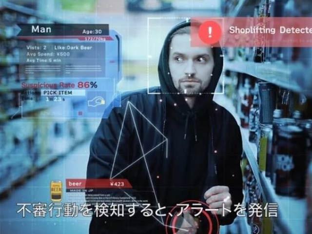 چاپانی کمپنی نے چور پکڑنے والا الگورتھم بنایا ہے جو اے آئی استعمال کرتا ہے۔ فوٹو: بشکریہ جاپان ٹائمز