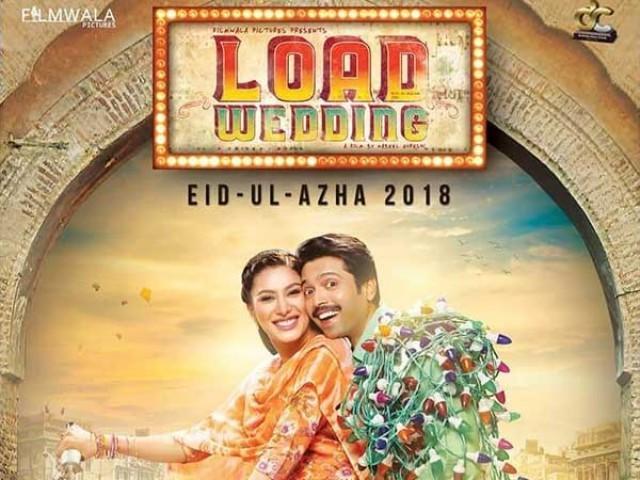 جہیز کے موضوع پر بنائی گئی فلم راجھستان فلم فیسٹیول میں بہترین فلم کا اعزاز حاصل کرچکی ہے