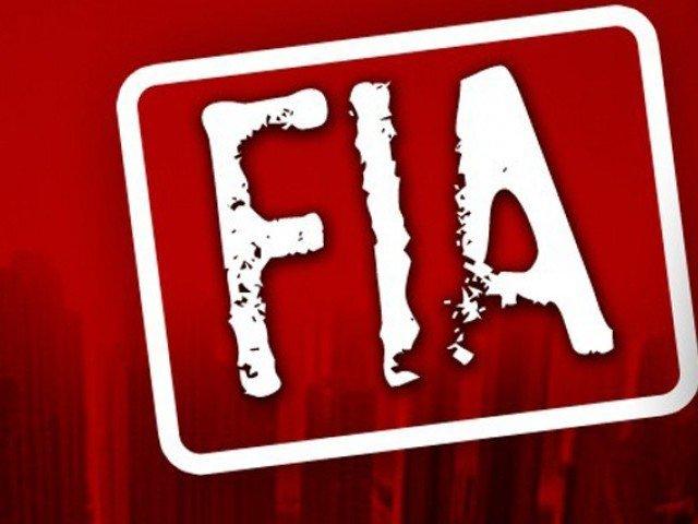 گرفتار ملزم نے مختلف بینکوں سے نو ارب روپے کی ٹرانزیکشن کی تھی، ایف آئی اے فوٹو: فائل
