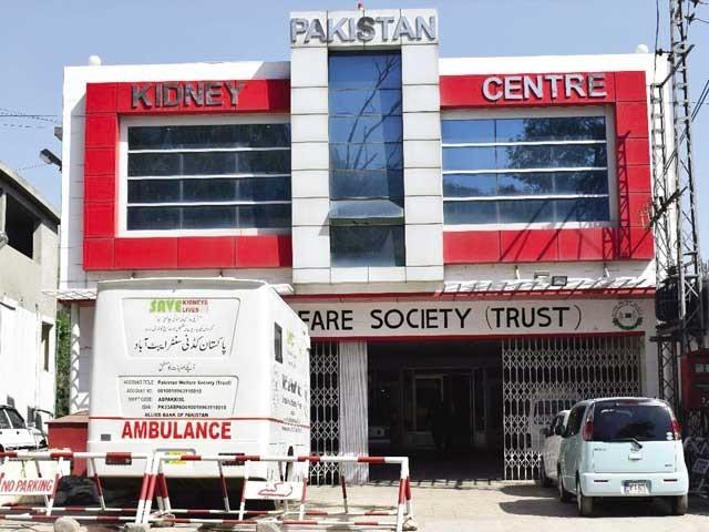 ایبٹ آباد کڈنی سینٹر میں اسلام آباد چیمبر کے تعاون سے ورلڈ کڈنی ڈے کے موقع پر سیمینار سے خطاب۔ فوٹو: ایکسپریس