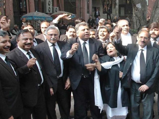 فیصلے سے پولیس کے اختیارات میں اضافہ ہوگا،پاکستان بار کونسل