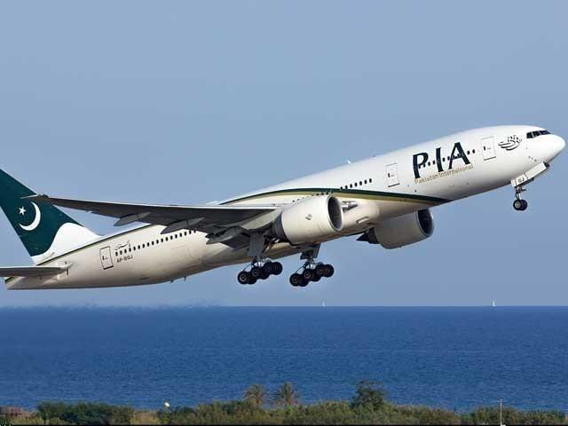 پاکستانی فضائی حدود بین الاقوامی پروازوں کے لیے 18مارچ کی دوپہر3بجے تک بند رکھی جائے گی۔ فوٹو: فائل