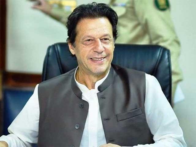 امن و امان کا قیام یقینی بنانے پر پاک فوج اورسکیورٹی فورسزکو بھی مبارکباد پیش کرتا ہوں، عمران خان: