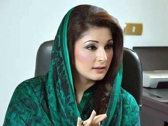 والد سے ملاقات کے لئے پنجاب حکومت کی اجازت کی منتظر ہوں، مریم نواز؛ فوٹو : فائل