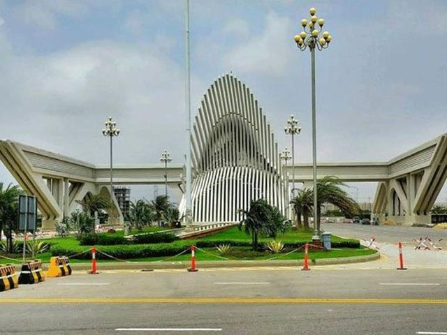 سپریم کورٹ نے بحریہ ٹاؤن کراچی کو کام کرنے کی اجازت دے دی۔ فوٹو:ٖفائل