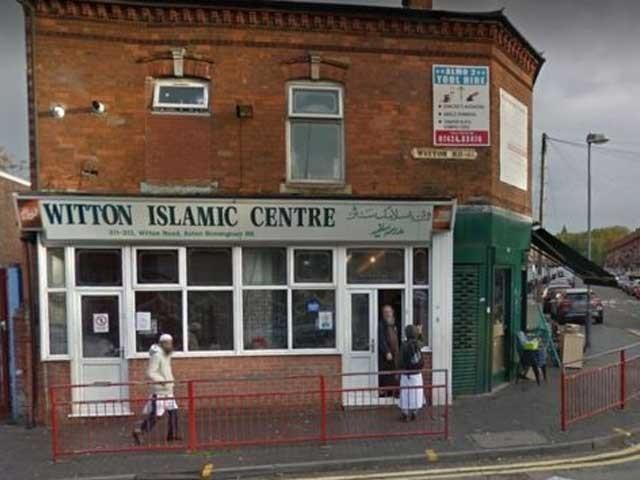 مساجد میں حملے کے بعد مسلم کمیونٹی میں خوف و ہراس پھیل گیا، برطانوی میڈیا فوٹو انٹرنیٹ