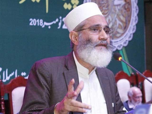 سراج الحق 2019 سے 2024 تک کے لیے جماعت اسلامی پاکستان کے امیر منتخب ہوئے ہیں۔ فوٹو : فائل