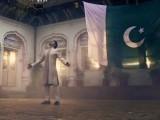 اپنی افواج کو خراج تحسین پیش کرنے کے لیے یہ گیت بنایا ہے، علی ظفر (فوٹو: اسکرین گریب)