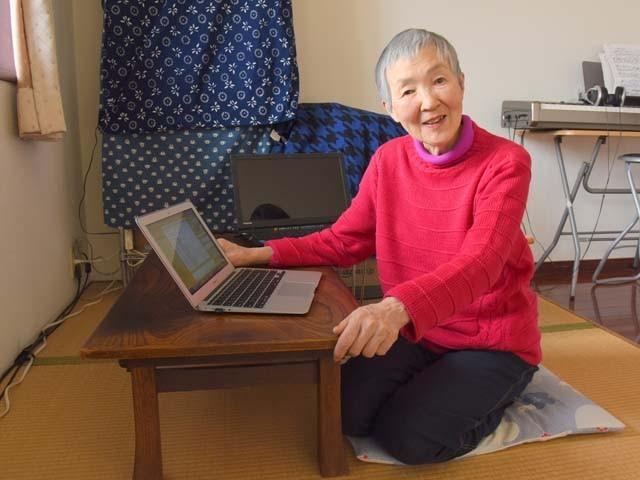 جاپانی خاتون نے پہلی موبائل ایپ 81 سال کی عمر میں بنائی۔ فوٹو : جاپان ٹائمز