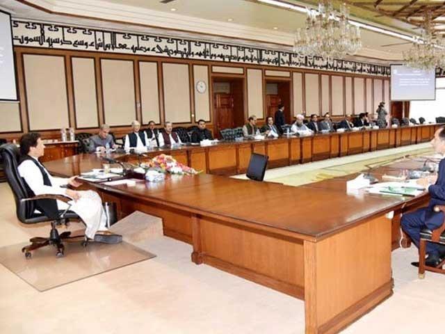 کابینہ اجلاس میں ملک کی سیاسی اور معاشی صورتحال کا جائزہ بھی لیا جائے گا۔: فوٹو: فائل