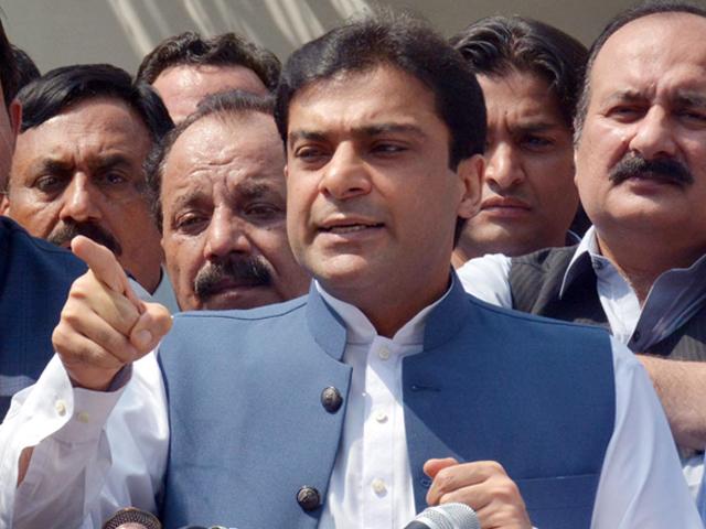 لاہور ہائی کورٹ نے حمزہ شہباز کو 8 اپریل تک گرفتار نہ کرنے کا حکم دیا تھا۔ فوٹو:فائل