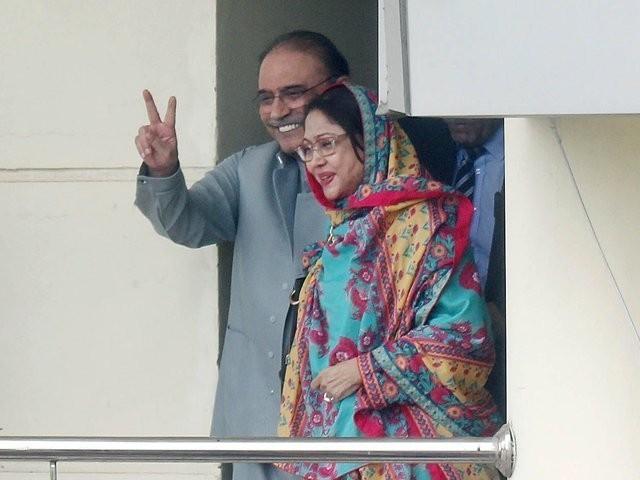 آصف زرداری اور فریال تالپور اسلام آباد ہائی کورٹ میں پیش ہوئے فوٹو:فائل