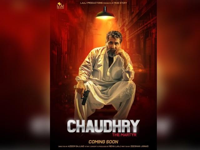 یہ فلم شہید چوہدری اسلم کو خراج تحسین پیش کرنے کے لیے بنائی جارہی ہے، ہدایتکار عظیم سجاد (فوٹو: سوشل میڈیا)