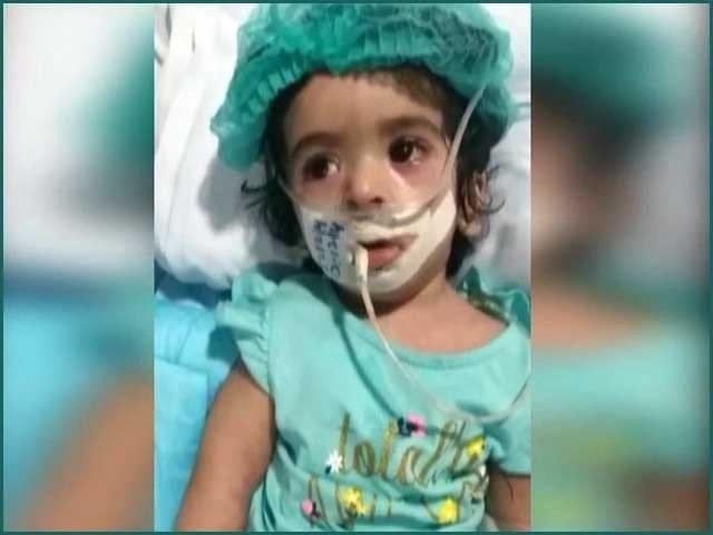 اسپتال انتظامیہ نے غفلت کا اعتراف کرتے ہوئے بچی کے علاج کا خرچہ ادا کرنے کی پیشکش کردی