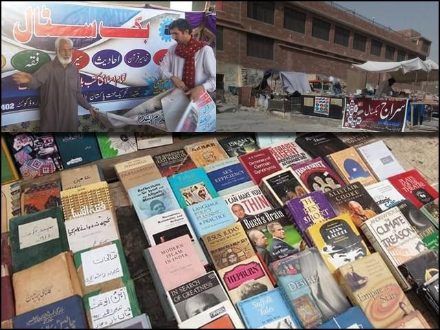 لگتا ہے ہماری قوم کو کتابوں کی نہیں، پارکنگ پلازوں کی سب سے زیادہ ضرورت ہے۔ (تصاویر بشکریہ بلاگر)