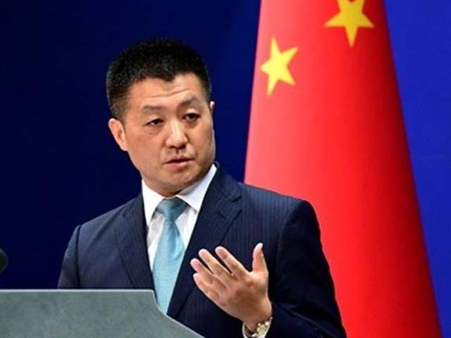 بھارت بی آر آئی فورم کے اجلاس کے بائیکاٹ کے فیصلے پر نظر ثانی کرے۔ چین فوٹو : فائل