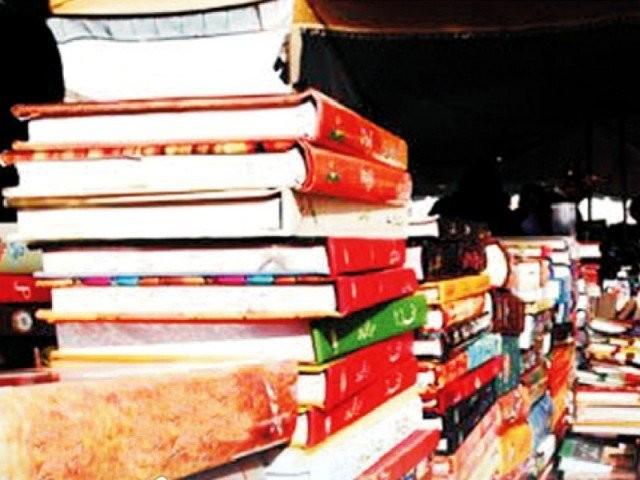 کارروائی کرنے کیلیے معاملہ وفاقی نظامت تعلیمات کو بھجوادیا، ایر یا ایجوکیشن آفیسر۔ فوٹو: فائل