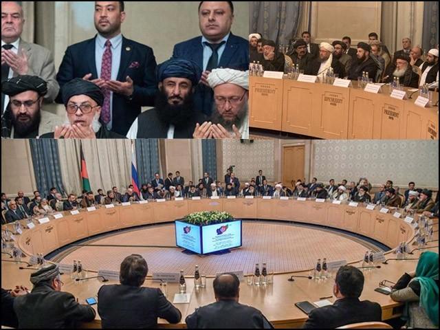 ماسکو اجلاس کے ثمرات افغان امریکا مذاکراتی اجلاسوں سے کہیں بڑھ کر تھے۔ (فوٹو: انٹرنیٹ)