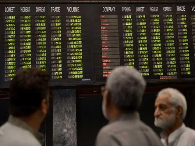 وزیرخزانہ کے مستعفی ہونے کے بعد پاکستان اسٹاک ایکسچینج میں غیریقینی کی کیفیت ختم ہوگئی، ماہرین: فوٹو: فائل