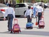 نجی اسکولوں پر یونیفارم اور اسٹیشنری کی مد میں وصول کی جانے والی رقم پر بھی پابندی عائد۔ فوٹو:فائل