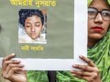 طالبہ کی ہلاکت کے بعد ملک بھر میں مظاہروں کا سلسلہ جاری ہے۔ فوٹو : اے ایف پی
