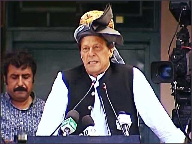 اپوزیشن کوڈر ہے عمران خان 2 سال بھی رہےگا تو یہ سب جیل میں ہوں گے، وزیراعظم - فوٹو؛ اسکرین گریپ
